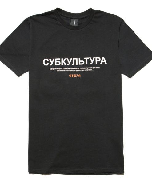 t-stilfl1-blk-1-1600x1600 2.11.32