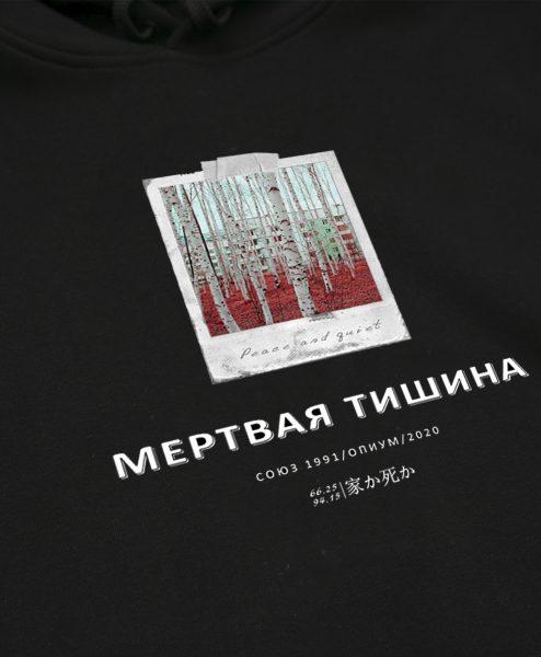 m1shWjtuPMU