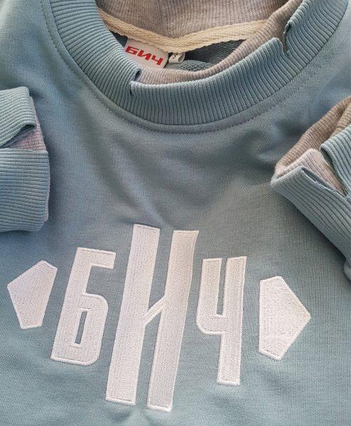 ivivi-910x1155