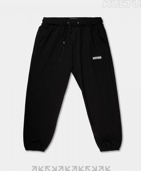 Трикотажные брюки OverSize, черный (front)