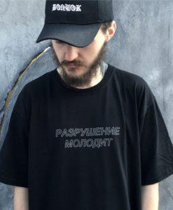 shfn_nVKIlk