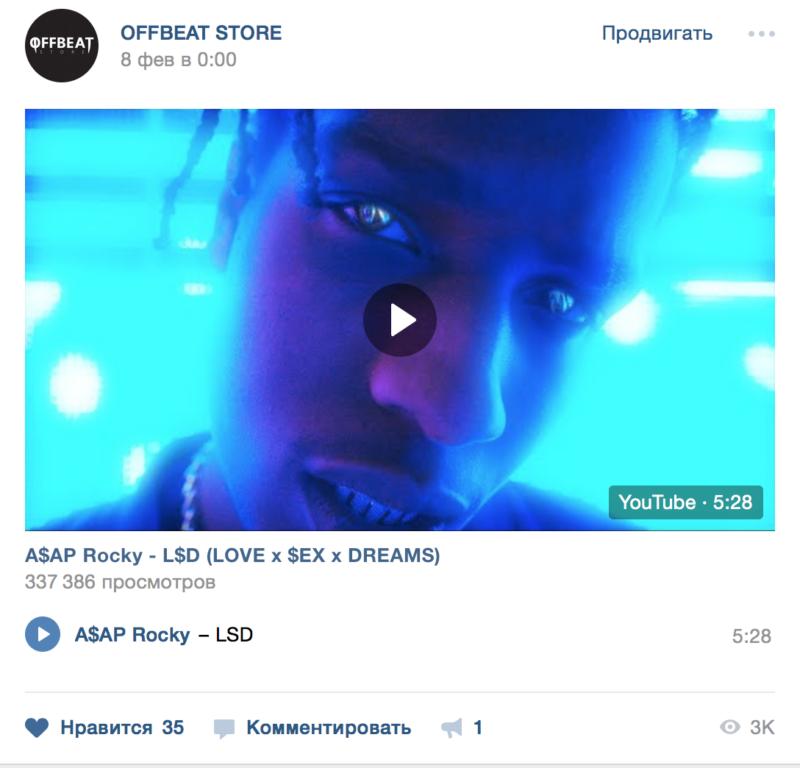 Снимок экрана 2018-02-12 в 0.16.35